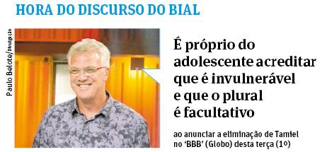 bial (1)